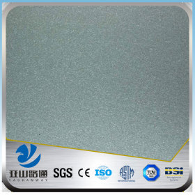 YSW zinc alloy coated galvalume aluminium steel coil price