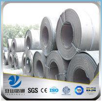 YSW heat resistant ms steel plate