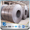YSW color coated grade a steel plate