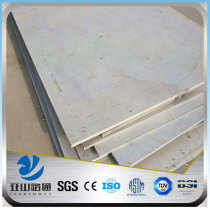 YSW s355 jrg2 1mm thickness steel plate
