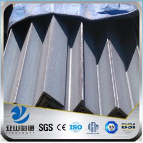 Ms angle iron Q235 steel angle