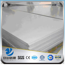 YSW size 5mm 5083 h111 alloy aluminium composite panel sheet