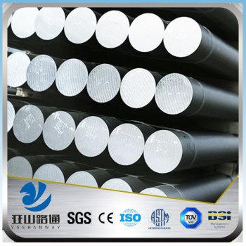 YSW 2015 ms round bar stainless steel round bar price per kg