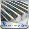 YSW 2015 s35c round steel bar 45c8 carbon steel round bar