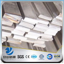 YSW 2015 pvc flat bar flat iron bar in China