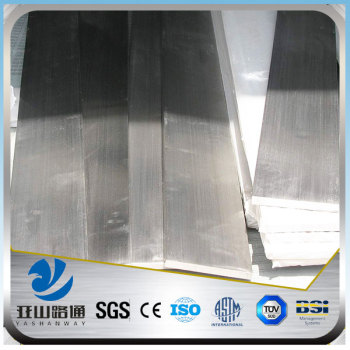 YSW 5160 spring steel flat bar galvanized flat bar