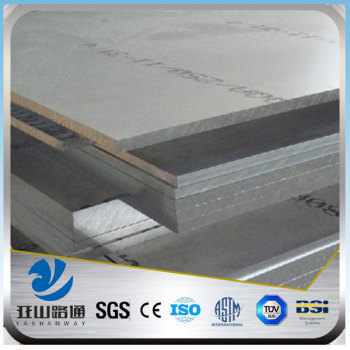 YSW 1000 6mm thick color coated aluminium mesh sheet supplier