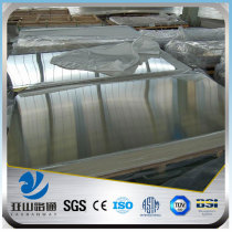 standard aluminium 5mm sheet thickness manufacturers