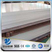 a4032 alloy aluminium checker sheet/coil astm price