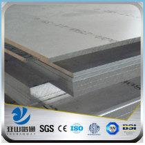 import aluminium reflector sheet 5083