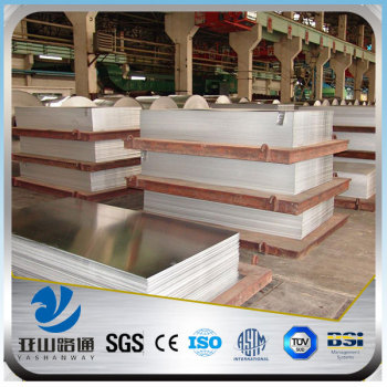 a4032 alloy aluminium sheet/coil