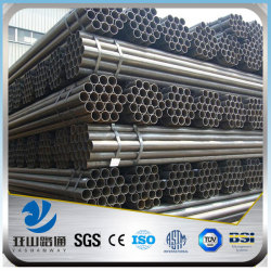 1 inch round seamless metal steel tubing suppliers