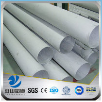 large diameter polished stainless steel tube manufacturers