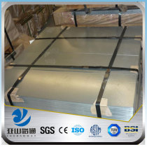supply 26 gauge thickness galvanized sheet metal for sale