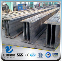 200 x 200 h beam steel sizes table