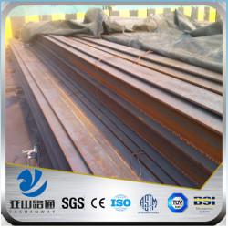 300 x 300 mild h beam standard sizes