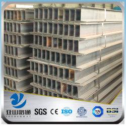300 welding h beams for sale