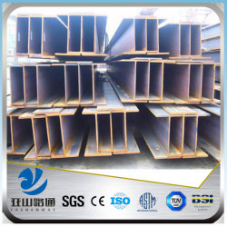 150 hot rolled h beam steel weight table