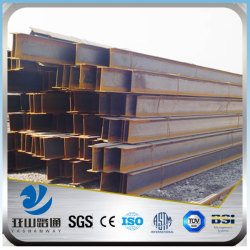 150x150x7x10 stainless steel h beam prices