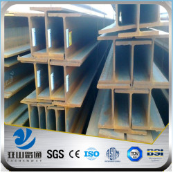 used steel h beams unit weight for sale
