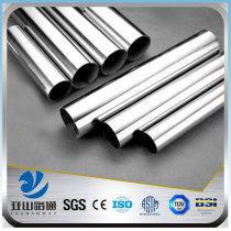 YSW 316L flexible threaded stainless steel tubing