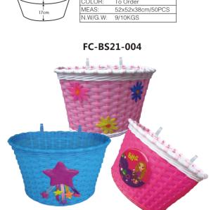 Ingrosso fiori colorati ysw principessa kids' bici cestino