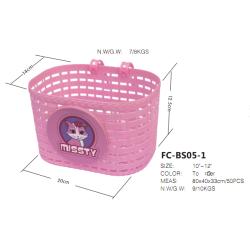 Silver YSW mayor de la princesa rosa de plástico cesta de la bicicleta
