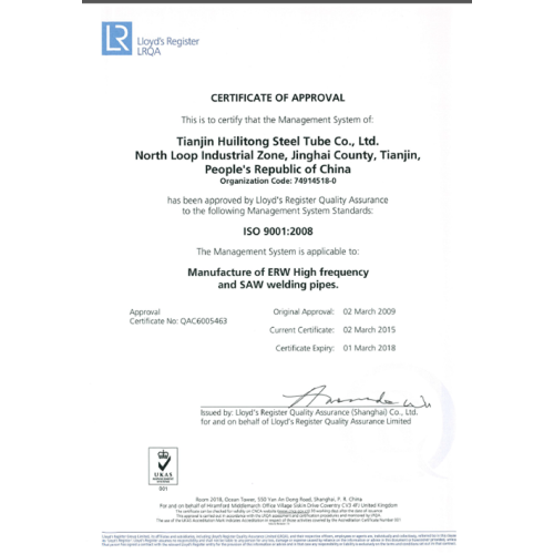 ISO 9001/2008 CERTIFICATE