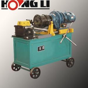 Hongli utiliza hilo máquina de laminación para la venta (HT-40C)