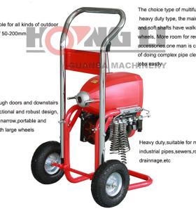 Máquina de limpieza de tuberías de aguas residuales con mobile D-200-1A rueda, ce