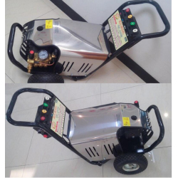 2200psi eléctrica hidrolimpiadora de alta coche SML2200M nueva modelismo