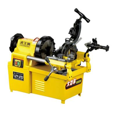 虎王SQ50A-G电动切管套丝机1/2-2寸大功率高速套丝机