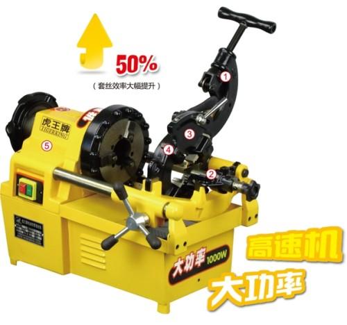 虎王SQ50A电动切管套丝机1/4-2寸大功率高速燃气套丝机