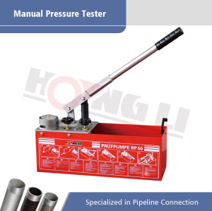 RP50 Bomba de prueba de presión manual