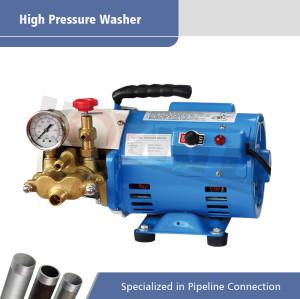 DQX-60 Electric High Pressure Washer