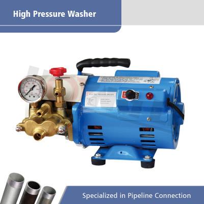 Электрическая моечная машина высокого давления DQX-60