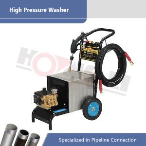 High Pressure Washing Machine of 1200psi /80bar HL-1800M