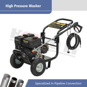 HL-2200GB Бензиновая моечная машина высокого давления