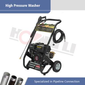 HL-2500GA Gasoline High Pressure Washer