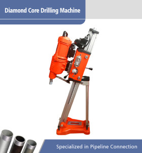 BL-250 Diamond Core Drilling Machine