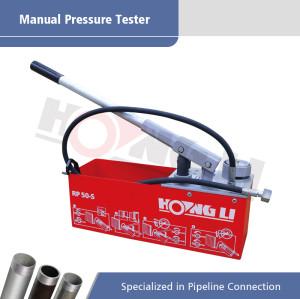 RP50S Bomba de prueba de presión manual