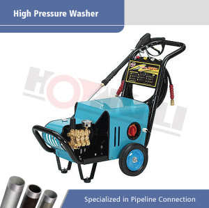 HL-2200MB Portable Electric High Pressure Washer