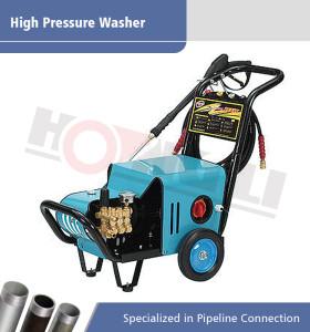 HL-2200MB Lavadora eléctrica de alta presión portátil