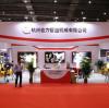 Felicidades por la exitosa finalización de la 32ª Feria Internacional de Hardware.