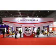 Congratulation on the successful completion of the 32nd International Hardware Fair.
