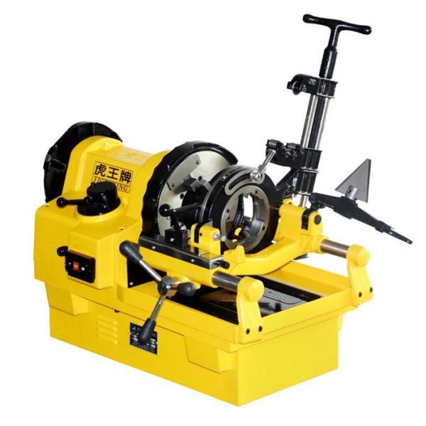 虎王SQ100AF电动套丝机1/2-4寸大功率精加工可变速套丝机