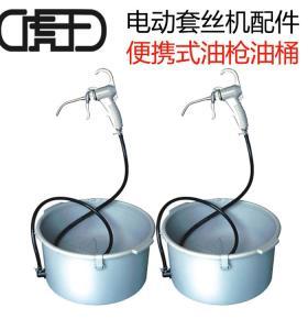 虎王配件油枪油桶套装注油器套装正品厂家直销