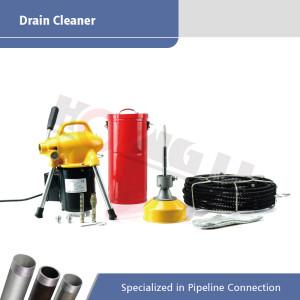 300W A75 Electric Drain Cleaning Machine