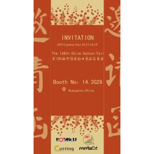 2019 Canton Fair Invitation-Hongli Pipe Machinery