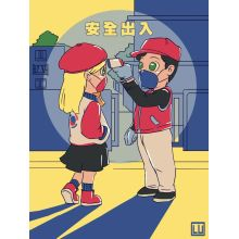 Hongli Pipe Machinery will be back to work on Feb. 17.